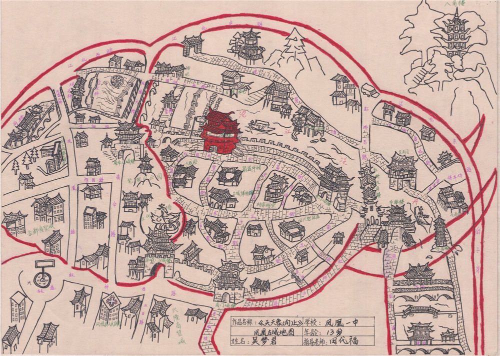 少儿手绘地图欣赏《凤凰古城》
