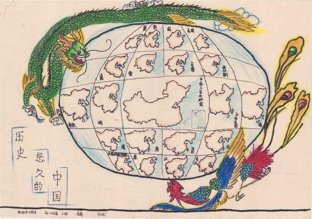少儿手绘地图欣赏《历史悠久的中国》