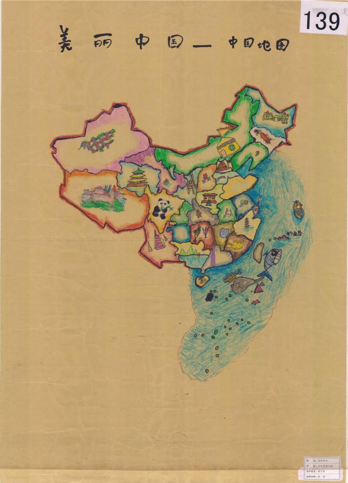 6-8岁组少儿手绘地图冠军作品