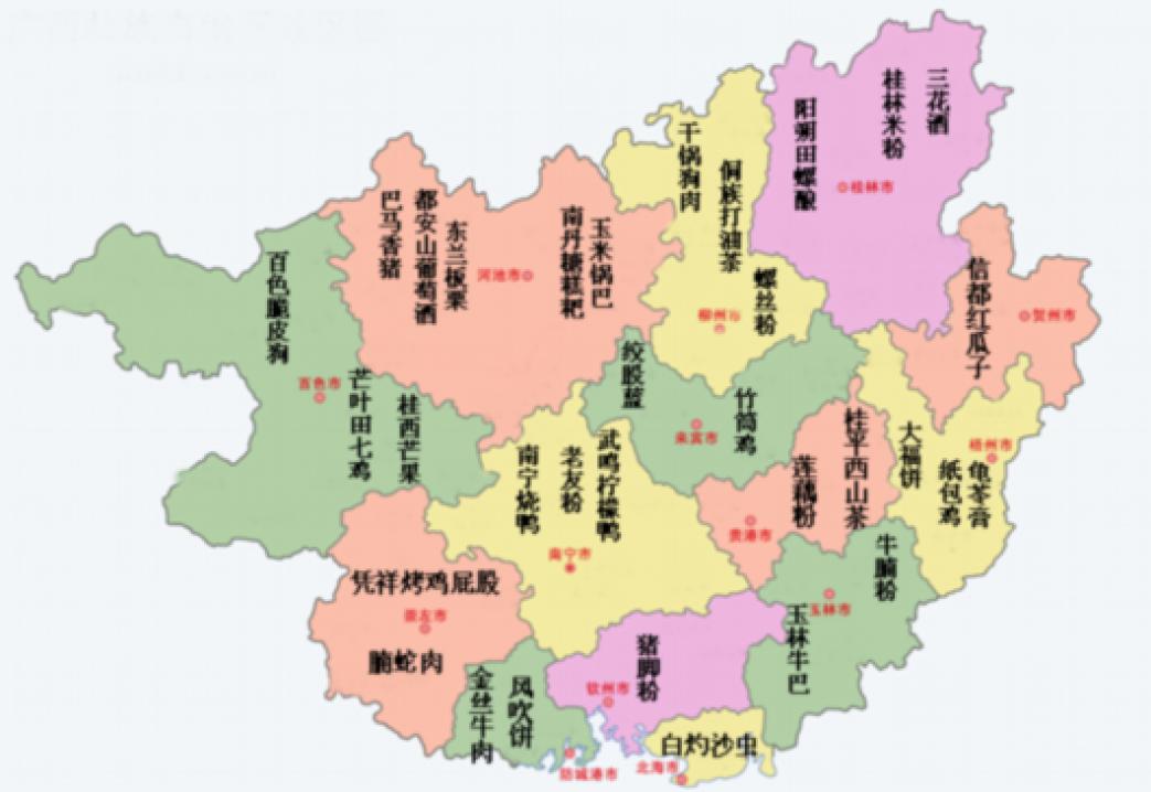 广西美食地图 - 地图汇社区