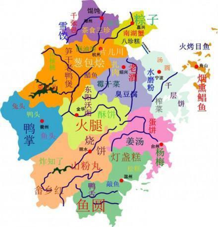浙江美食地图 - 地图汇社区