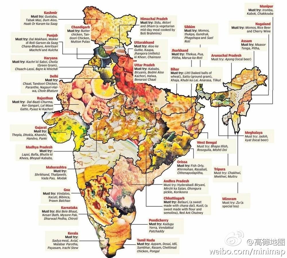 话题:美食地图