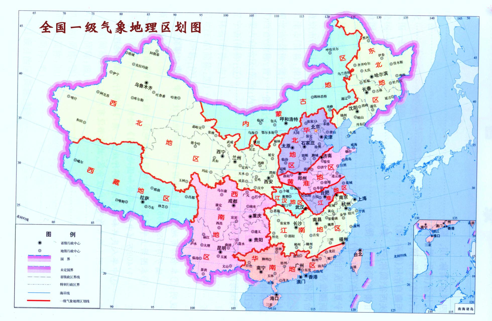 中国地图和天气